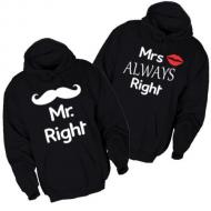 Majice sa kapuljačom za parove Mr Right & Mr Always Right - 2 KOM